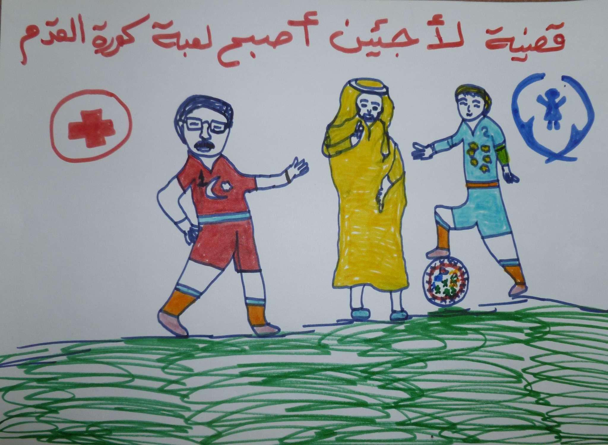 arte-y-refugiados-05-plp